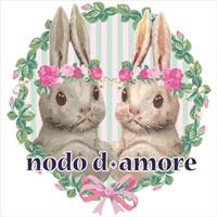 nodo d* amore