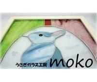 うさぎガラス工房moko