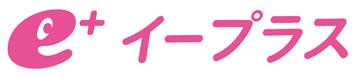 eplus_logo