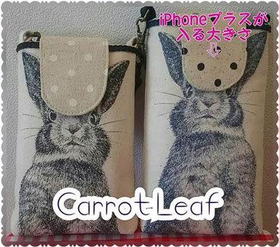 carrotleaf